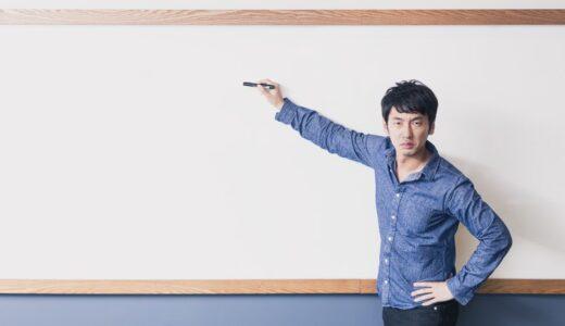 MOS試験 直前の対策教材「定着度チェック!」やってみた!
