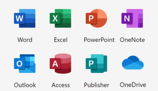 Microsoft 365 は サブスクがお得で便利 (旧 Office365)