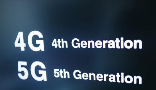 5G対応スマホは買いか?エリア狭っ。端末選び。使い放題は目前