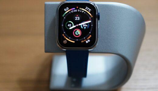 「Apple Watch6」発表 → 購入まで。新型【2020年9月発売】