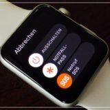 Apple Watch Series 7 の緊急通報が あなたを救うかも 設定方法と健康管理機能も全部紹介