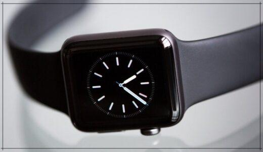 Apple Watch SE のススメ。Series6との違い。SEは買い