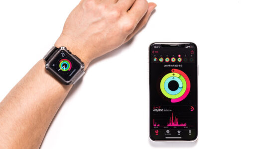 Apple Watch Series 6 の緊急通報が あなたを救うかも 設定方法と健康管理機能も全部紹介