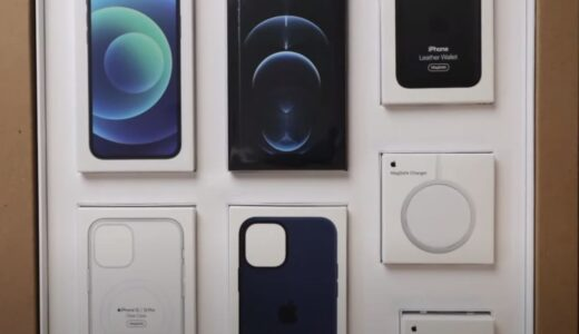 【発売前にレビュー動画】iPhone 12 / 12 Pro / MagSafe アクセサリ色々開けるよ〜!