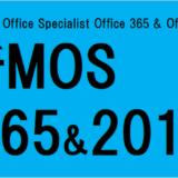 MOS 365&2019