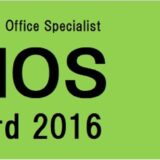 MOS Word 2016