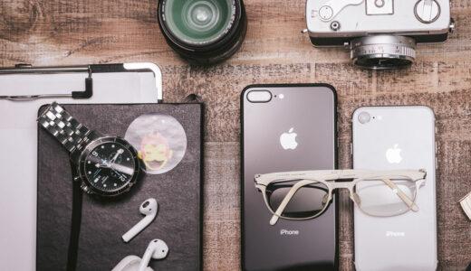 Apple Watch 買ってから 追加で購入すると便利なアイテム