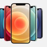 【マグセーフ】MagSafe アクセサリー集合! iPhone13 新機能