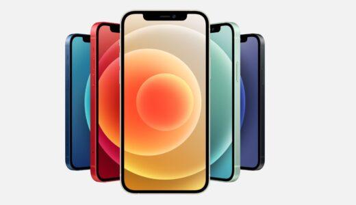 【マグセーフ】MagSafe アクセサリー集合! iPhone 12 新機能