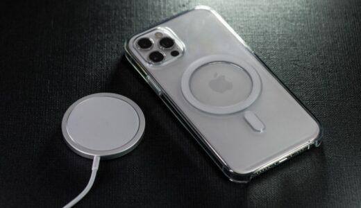 【マグセーフ対応】続々登場 サードパーティー製アクセアリ iPhone