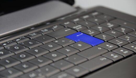 【BTO】マウスコンピューター ってどうなのよ?5つのブランド紹介
