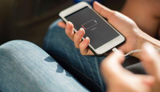 【タイプ別】モバイルバッテリー 、使いやすい おすすめ7選
