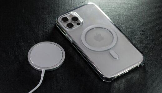 【特集】MagSafe対応 おすすめスマホリング 便利なアイテム