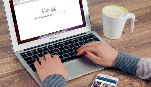【Chromebook】で出来ること。Androidと連携強化 手軽で安価に導入、在宅にも。