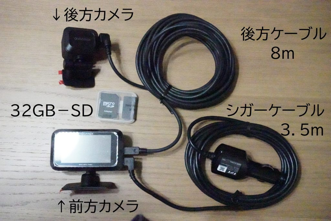 DSC02516-1-1024x683-2