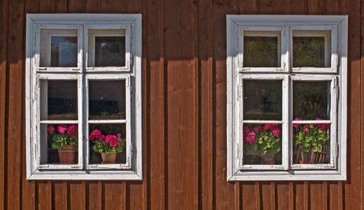 外壁塗装の業者さんを5社見積もって分かったこと!