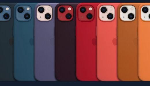 【最速レビュー】iPhone 13 / 13 Pro / 全4機種 +アクセサリー 色々開けるよ〜!Apple WatchSeries7も。